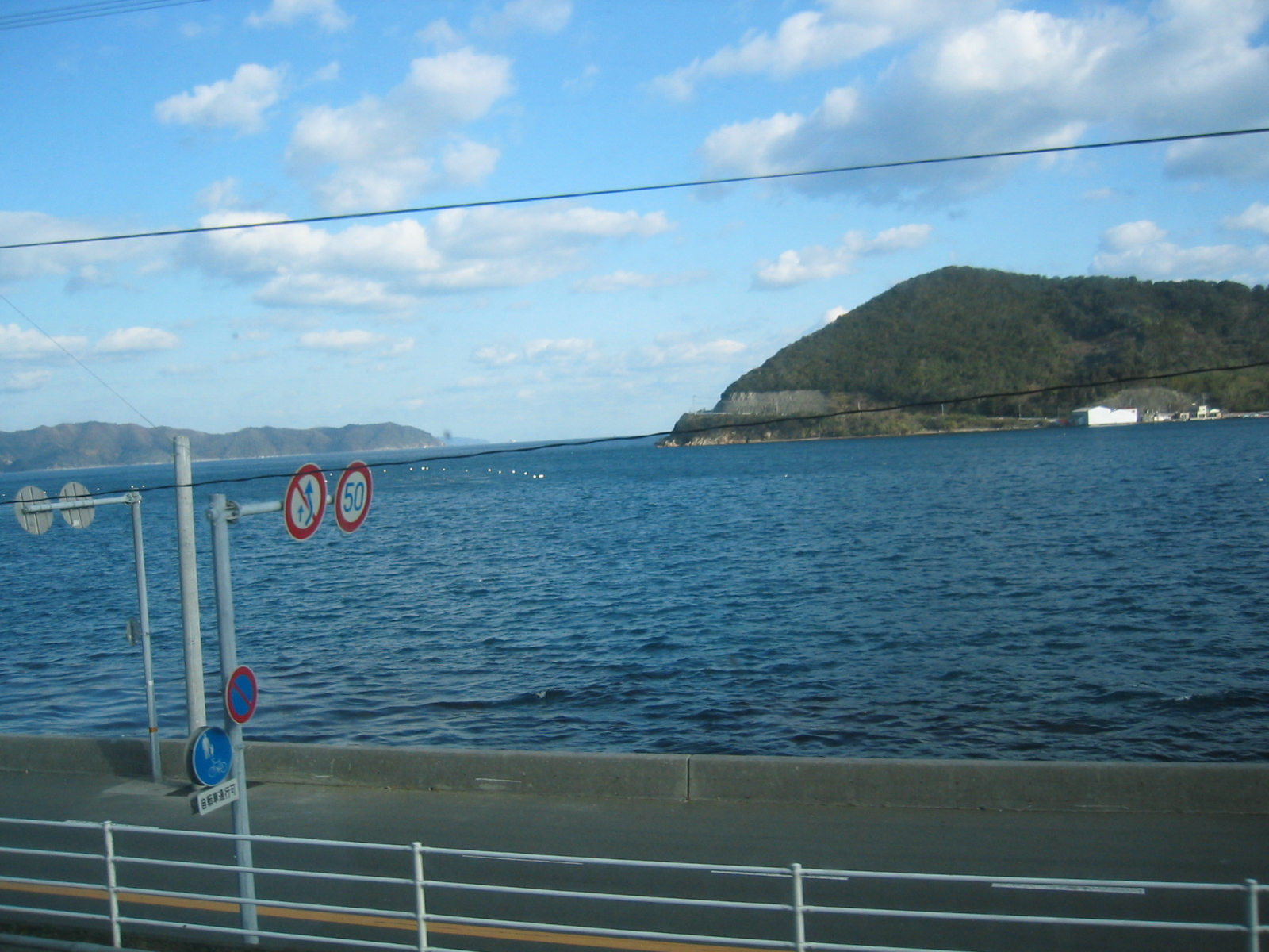 coast near Oita